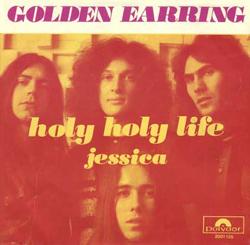 15-holylife-1971