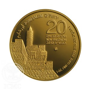 tower of david coin