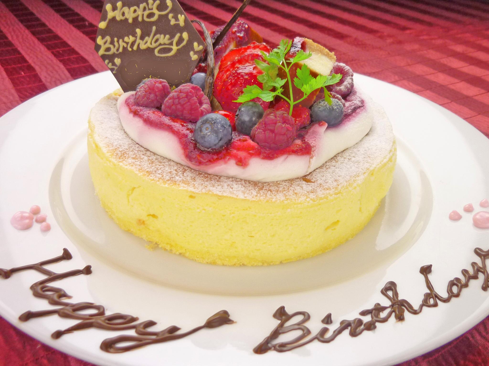 surprise-cake
