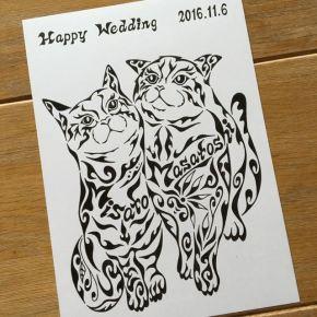 ご結婚のお祝いに「猫の夫婦」をモチーフに!ご夫婦だけの名前入りの絵の贈り物
