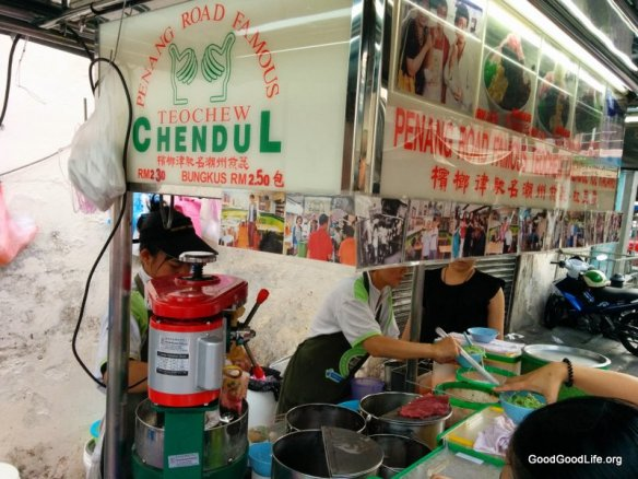 Penang Road Teochew Cendol Stall