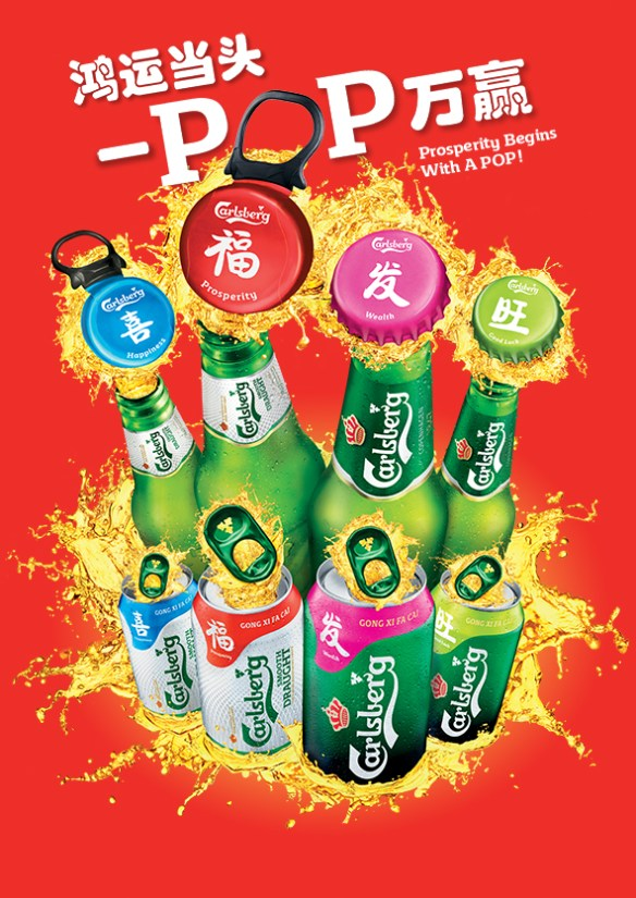 Carlsberg celebrates Prosperity Begins With A POP! this CNY with colourful caps and cans