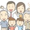 孫の日のプレゼントおすすめ!おもちゃゲーム絵本食事などが人気!