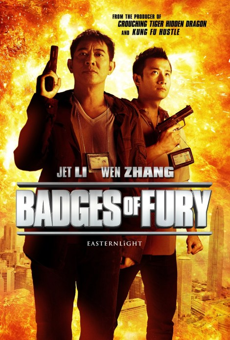 Badges of Fury Trailer