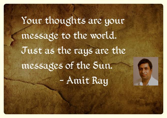 amit_ray_quotes_7