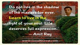 t_amit_ray_inspirational_quotes_394.jpg