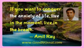 t_amit_ray_inspirational_quotes_377.jpg