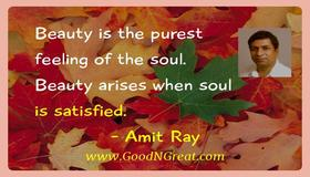 t_amit_ray_inspirational_quotes_392.jpg