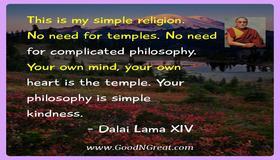 t_dalai_lama_xiv_inspirational_quotes_445.jpg