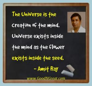 amit_ray_best_quotes_425.jpg