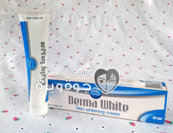 derma-white-1