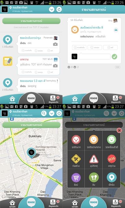 roadie-live-app