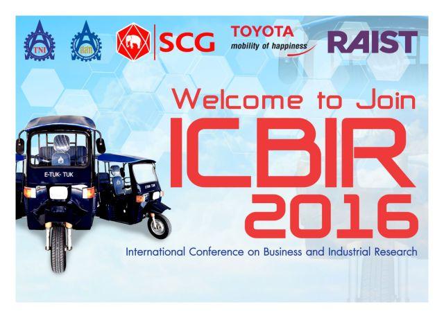 ICBIR 2016-WEB-01
