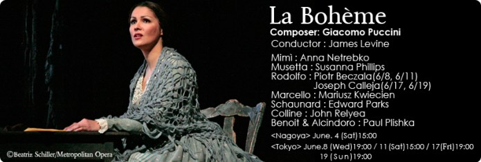 boheme en 700x237 Met Opera, ABT and concert tours organised by Japan Arts at risk
