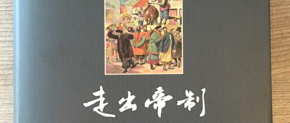 Qinhui