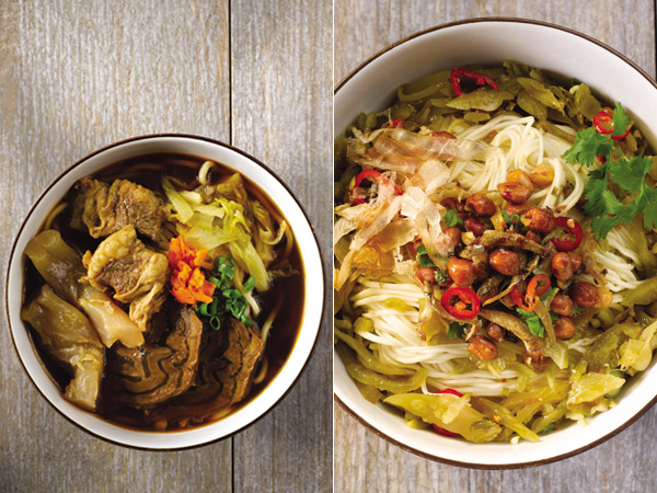 L-R: Braised Beef Combination Noodles, $14.90, Special Dry Noodles