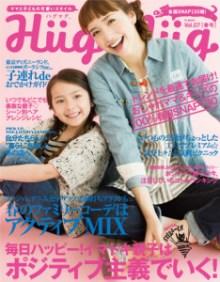 cover_v7-thumb-358xauto-5947-234x300