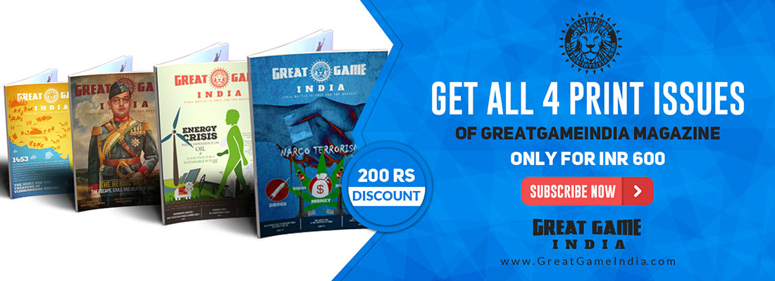 GreatGameIndia-Magazine-Discount-Offer-Bundle-Four