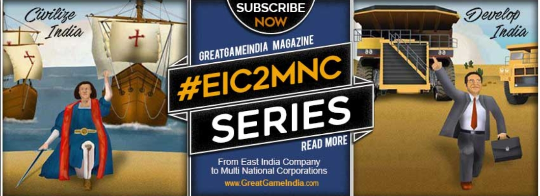 greatgameindia-magazine-east-india-company-eic2mnc-ancient-family-bloodlines-rothschild-rockefeller