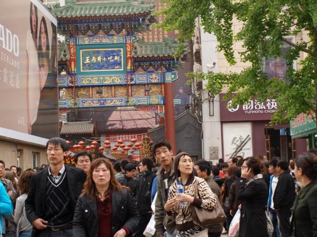 この活気が「北京に来た!」という気分にさせてくれます