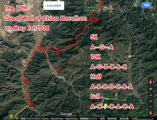 The_17th_Great_Wall_of_China_Marathon_2018_Course_Map-2
