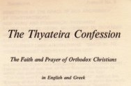 Thyateira Confession1