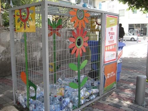 Tel Aviv recycling image