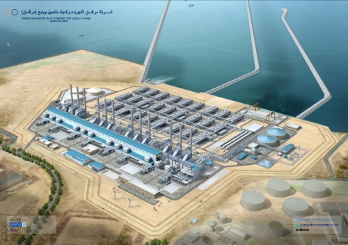 saudi arabia desalination plant photo