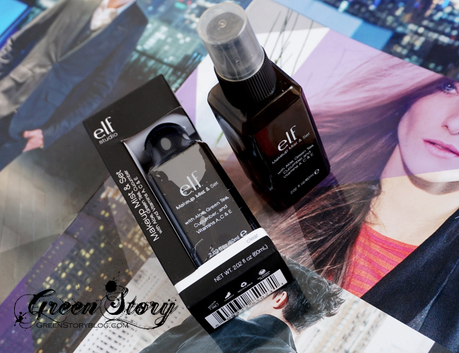 ELF Makeup Mist and Set | Alternative of UD Makeup Setting Spray?