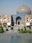 Looking across Esfahan's central square from the Shah Abbas palace