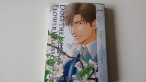 Hidaka Shoko--Does the Flower Blossom V02-01