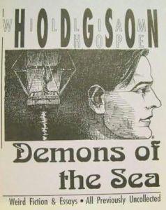 Necronomicon (1992)