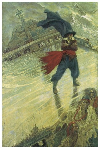 81NyM7Utc1L._SL1500_howardpyle
