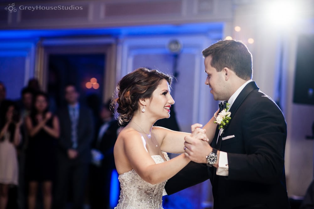 jericho terrace dome room wedding photos bride groom first dance mineola long island