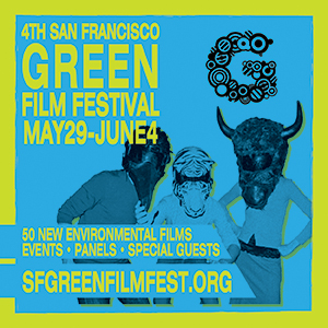 SFGFF2014 Web Banner
