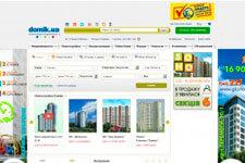 скриншот сайта Domik.ua