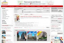 скриншот сайта Kanzas.ua