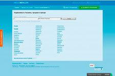 скриншот сайта МегаМаклер