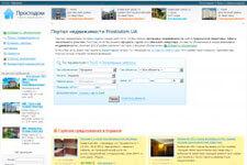 скриншот сайта Prostodom.ua