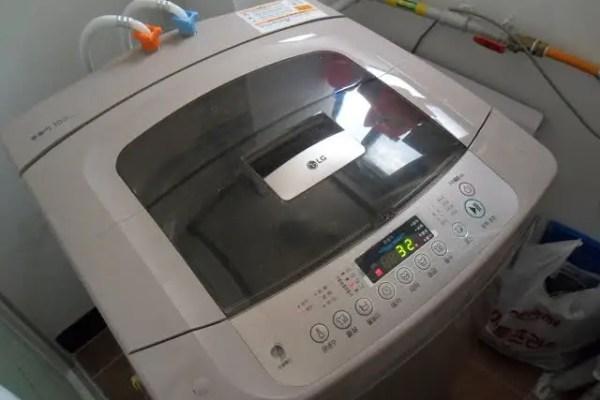 korean washing machines