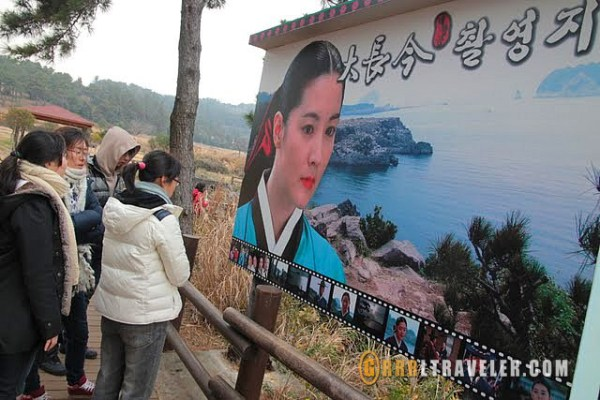 odoelgae rock famous K-drama film location, korean drama locations, Olle trails in Jeju, hiking in korea, hiking in jeju, hiking trails jeju island sightseeing map, what to do in jeju island, what to see in jeju