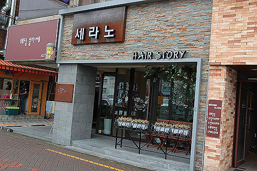 Serrano in Banwoldang Daegu, English speaking hair salons in Daegu Korea