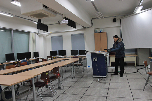 keimyung classroom