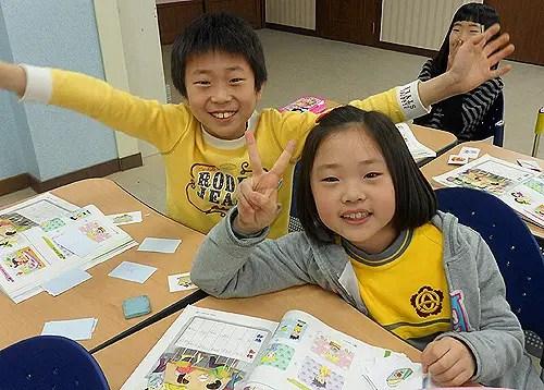 my korean students