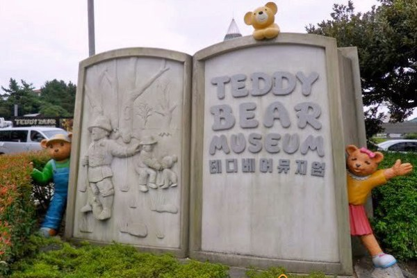 jeju teddy bear museum entrance