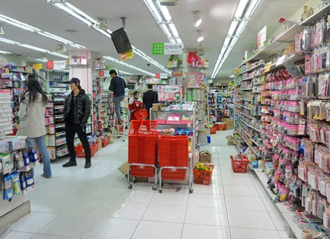daiso store in korea daegu, dollar stores in korea, korean stores, western friendly stores in korea, stores for expats in korea, English stores in Korea, where can an expat in Korea go to get food from home