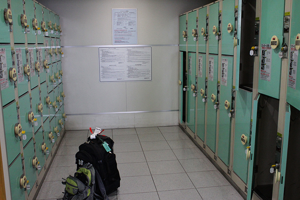 fukuoka airport lockers international, lockers in japan subways airports