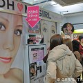 getting ulzzang beauty, kawaii makeover photos, teen fun japan, tokyo photo booths, photo makeovers asia, beauty makeovers asia, anime doll makeover, asian beauty makeover photo booths