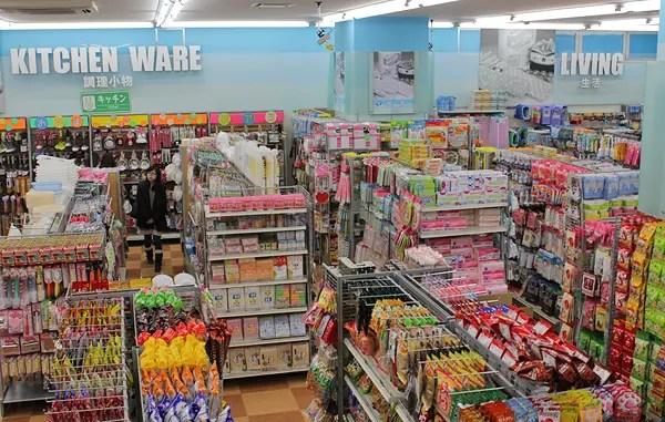 100 yen stores japan, 100 yen stores tokyo harajuku, dollar stores in japan, daiso one dollar stores