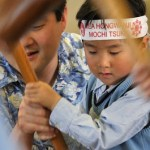 Mochi Culture in Hawaii